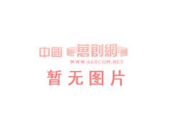热烈庆祝18新利体育登录桶装水全国年会在武汉成功举办