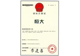 18新利体育登录商标注册